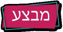 sales Logo